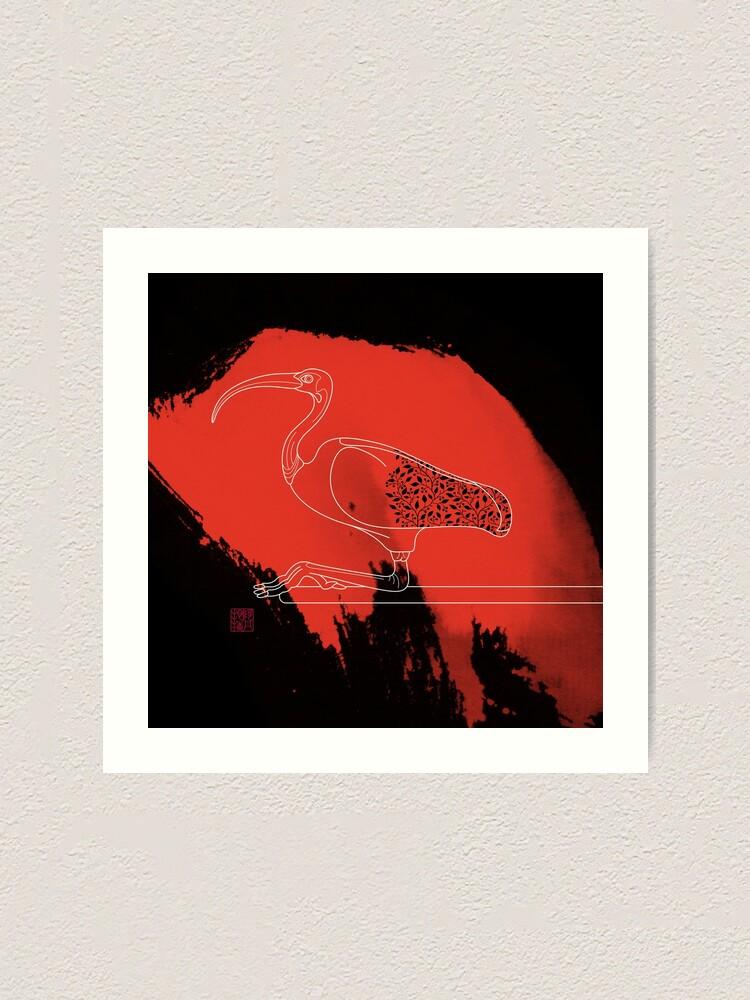 Alternate view of Scarlet Ibis Art Print
