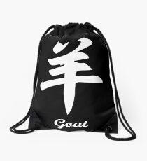 Chinesisch Goat Turnbeutel