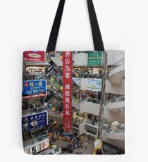 Copyright infringement shopping mecca Tote Bag