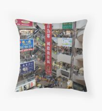 Copyright infringement shopping mecca Throw Pillow