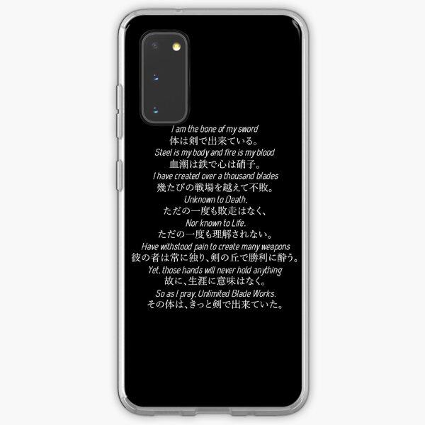 Unlimited Blade Works Chant Samsung Galaxy Soft Case