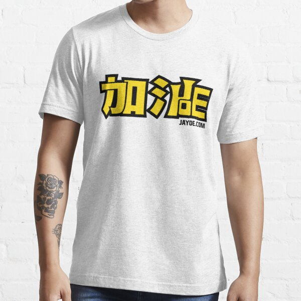 The Official JaYoe/加油 Hybrid! Essential T-Shirt