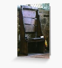 Bede's chair Anglo Saxon chancel Jarrow 19971024 0029 Greeting Card