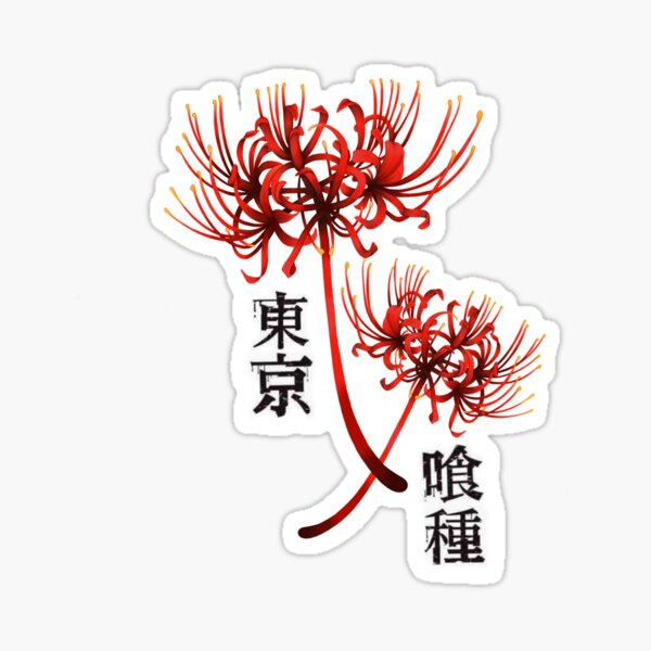 Red spider Lilly kanji Tokyo ghoul Sticker