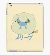 Mareep Kawaii  iPad Case/Skin