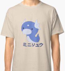 Dratini Kawaii Classic T-Shirt