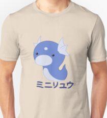 Dratini Kawaii T-Shirt