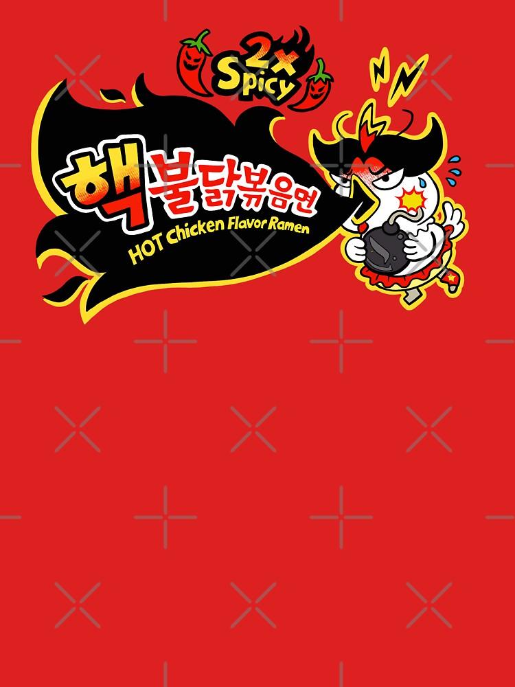 Queso de pollo chino Fideos calientes y picantes de dibujos animados de pickledjo