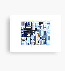 Al-Falaq (Die Morgenröte) Metalldruck