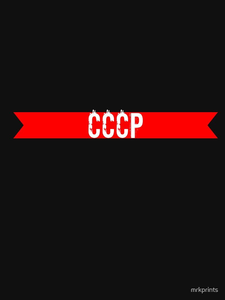 CCCP Apparel by mrkprints