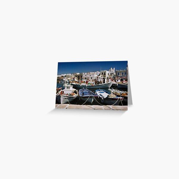 Naoussa Harbor Greeting Card