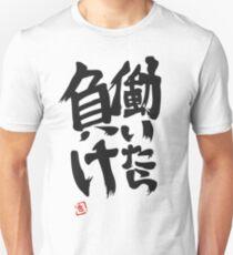 Hataraitara Machen - Anzu Slim Fit T-Shirt