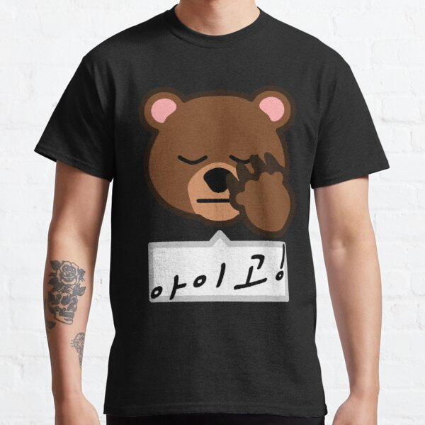 아이고! AIGOO! Classic T-Shirt