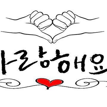 I love you [saranghaeyo] by mugendesigns