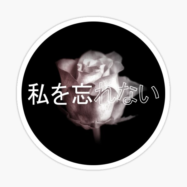 Forget Me Not (Small) Sticker