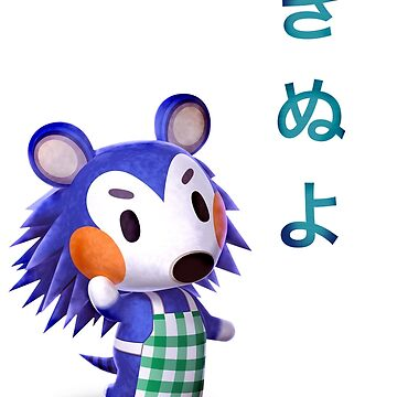 Animal Crossing Mable by ratboyds