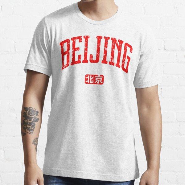 Beijing China (Red Print) Essential T-Shirt