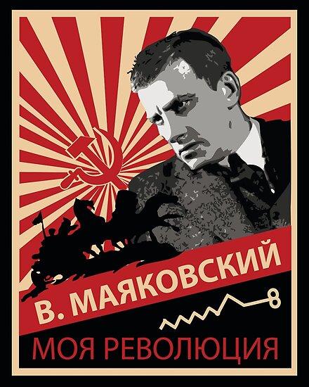 Vladimir Mayakovsky - Meine Revolution von ArtlandStudio