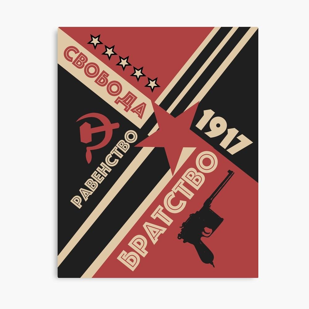 Russische Sowjetische Kunst Leinwanddruck