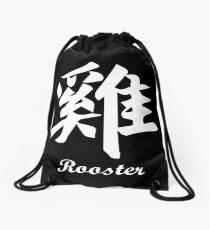 Chinesisch Rooster Turnbeutel