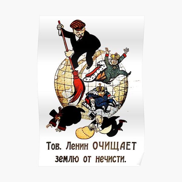 Comrade Lenin Cleans the World of Evil Poster