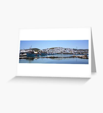 Naoussa ~ Fishing Harbour & Village ~ What a Gem Greeting Card