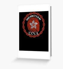Hong Kong Its In My DNA - Hong Kong Hong Kongese Flag In Thumbprint Greeting Card