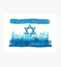Israeli Flag & City skyline - watercolor Art Print