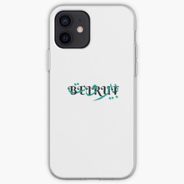 Beyrouth بيروت Coque souple iPhone