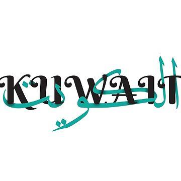 Kuwait الكويت by TulipaGraphics
