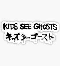 Pegatina los niños ven texto de fantasmas