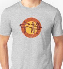 Ruhe-Symbol - Leuchtkäfer Slim Fit T-Shirt