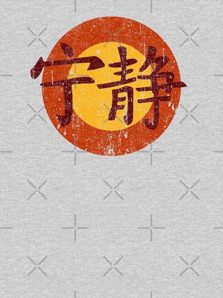 serenity symbol firefly unisex t shirt by huckblade redbubble