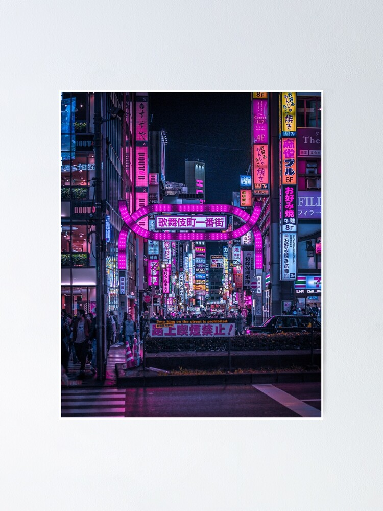 Alternate view of Kabukicho Gate - Vertical Poster