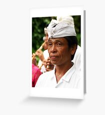 Portrait of a Man, Campuan, Bali Greeting Card