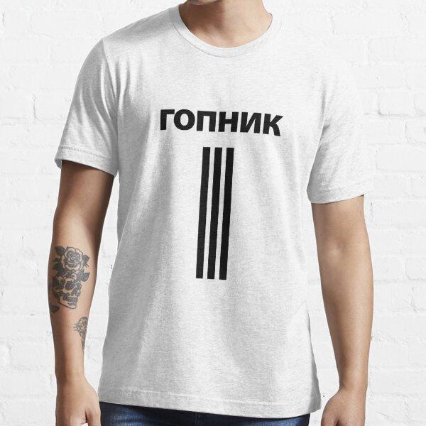 го́пник (Gopnik) Squatting Slav Meme 3 Stripes [BLACK] Essential T-Shirt