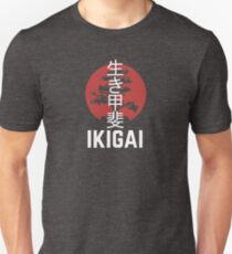 Ikigai Things that make one s life worthwhile T Shirts and Apparel  Slim Fit T-Shirt