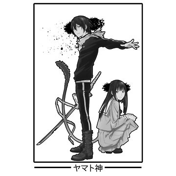 Noragami - Yato and Hiyori by littlepacman2