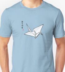 Paper Crane Color T-Shirt