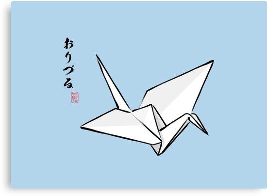 Paper Crane Color by 73553