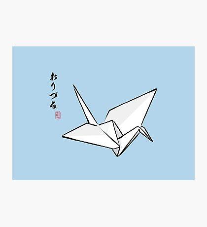 Paper Crane Color Photographic Print