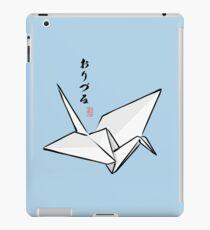 Paper Crane Color iPad Case/Skin