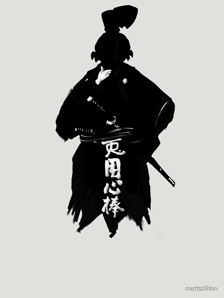Usagi Yojimbo by mattskilton