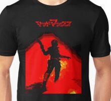 Rockatansky Unisex T-Shirt