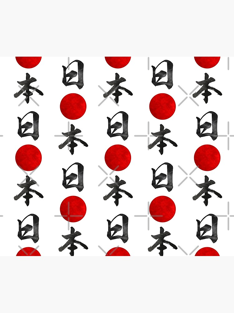 /'HACHIMAKI/' Japanese Headband Bandana /'KANJI/' Character Japan Hissyo F//S
