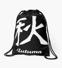 Chinesisch Autumn Turnbeutel