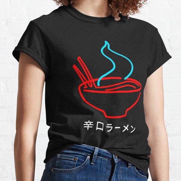 Spicy Ramen Noodles Neon Classic T-Shirt