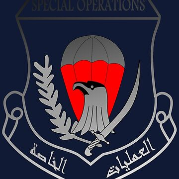 Iraqi Special Operations Forces (ISOF) by NativeAmerica