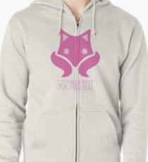Two Tailed Fox Zipped Hoodie