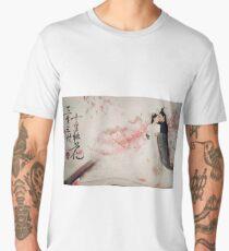 Bai Qian and Ye Hua - 10 Miles of Peach Blossoms Men's Premium T-Shirt